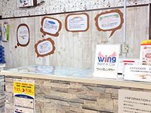 ウィングレンタカー新大阪駅東口店