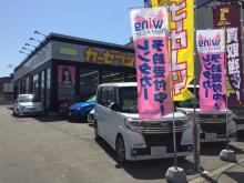 新札幌レンタカー新札幌店
