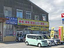 ウィングレンタカー福岡田川店