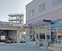 和歌山北店
