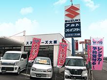 G-7レンタカー 大阪摂津店