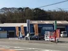吉備中央店