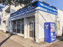 ウィングレンタカー宮崎中央店