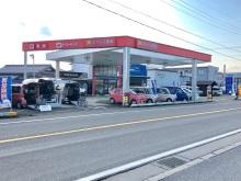 ウィングレンタカー近江屋店